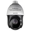 Въртяща HD-TVI /PTZ/ камера HIKVISION DS-2AE4223TI-D - 2 мегапиксела FullHD 1080P /1920х1080P/ 23x оптично увеличение, с интелигентно инфрачервено осветление до 100 метра