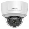 Мрежова IP куполна камера HIKVISION DS-2CD2725FWD-IZ - 2 мегапиксела, моторизиран варифокален обектив 2.8-12 mm, H.265+/H.265