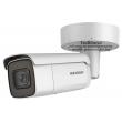 Мрежова IP камера HIKVISION DS-2CD2625FWD-IZS - 2 мегапиксела, моторизиран варифокален обектив 2.8-12 mm, H.265+/H.265
