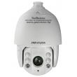 Въртяща мрежова IP камера HIKVISION DS-2DE7330IW-AE: 3.0 мегапиксела, 30x оптично увеличение, с инфрачервено осветление до 150 метра