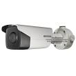 HIKVISION DS-2CD4A26FWD-IZS/P - 2 мегапиксела цветна специализирана мрежова IP камера за автоматично разпознаване на регистрационни номера на МПС. Моторизиран варифокален обектив 2.8-12 mm