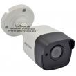 Мрежова IP камера HIKVISION DS-2CD1001-I - 1 мегапиксел, Обектив: 4 mm