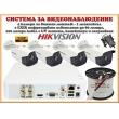 Система за видеонаблюдение HIKVISION HD-TVI 1 мегапиксел - 4 камери с EXIR инфрачервено осветление до 80 метра, за външен монтаж