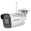 Безжична Wi-Fi мрежова IP камера HIKVISION DS-2CD2041G1-IDW1 - 4 мегапиксела, с вграден микрофон, H.265+/H.265