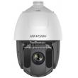 Въртяща мрежова IP камера HIKVISION DS-2DE5225IW-AE: 2 мегапиксела, 25x оптично увеличение, инфрачервено осветление до 150 метра с автоматично регулиране