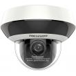 Въртяща мрежова IP камера HIKVISION DS-2DE2A404IW-DE3: 4 мегапиксела, 4x оптично увеличение, инфрачервено осветление до 20 метра