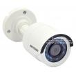 HD-TVI/CVBS камера HIKVISION DS-2CE16D5T-IR: 2 мегапиксела /FullHD 1080P/ 1920x1080 px, обектив 3.6 mm, с разширени функции