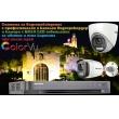 Система за видеонаблюдение с професионален 4 канален видеорекордер и 2 камери с БЯЛО LED осветление HIKVISION ColorVu