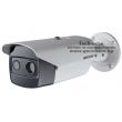 HIKVISION DS-2TD2636-10: Комбинирана термовизионна мрежова IP камера Bi-Spectrum image fusion /картина в картина от двете камери/ и самостоятелен режим /картина от една от двете камери/, обектив 10/6