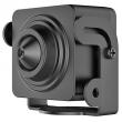 Мрежова IP мини камера HIKVISION DS-2CD2D21G0-D - 2 мегапиксела, с аналитични функции, Обектив: фиксиран иглен 3.7 mm