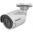 Мрежова IP камера HIKVISION DS-2CD2023G0-I - 2 мегапиксела, с аналитични функции, Обектив: фиксиран 4 mm, слот за микро SD карта до 128 GB, Инфрачервено осветление: до 30 метра EXIR