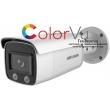Мрежова IP камера HIKVISION DS-2CD2T47G1-L - 4 мегапиксела, Обектив: фиксиран 4 mm, с аналитични функции и вградено бяло LED осветление ColorVu до 30 метра