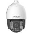 Въртяща мрежова IP камера HIKVISION DS-2DE7A245IX-AE/S1: 2 мегапиксела, 45x оптично увеличение, инфрачервено осветление до 200 метра, аналитични функции и АВТОМАТИЧНО ПРОСЛЕДЯВАНЕ
