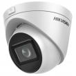 Мрежова IP куполна камера HIKVISION DS-2CD1H23G0-IZ - 2 мегапиксела, моторизиран варифокален с автоматичен фокус 2.8-12 mm