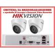 Комплект за видеонаблюдение HIKVISION с 2 куполни мрежови IP камери 2 мегапиксела + 4 канален мрежов видеорекордер /NVR/