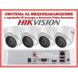 Комплект за видеонаблюдение HIKVISION с 4 куполни мрежови IP камери 2 мегапиксела + 4 канален мрежов видеорекордер /NVR/