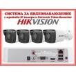Комплект за видеонаблюдение HIKVISION с 4 мрежови IP камери 2 мегапиксела + 4 канален мрежов видеорекордер /NVR/