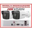 Комплект за видеонаблюдение HIKVISION с 2 мрежови IP камери 2 мегапиксела + 4 канален мрежов видеорекордер /NVR/
