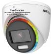 HD-TVI/AHD/CVI/CVBS куполна камера HIKVISION DS-2CE70DF8T-MF: 2 мегапиксела 1920x1080 px. С вградено бяло LED осветление ColorVu до 20 метра и алармена светлина, Обектив: фиксиран 2.8 mm