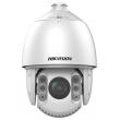 Въртяща мрежова IP камера HIKVISION DS-2DE7432IW-AE(S5): 4 мегапиксела, 32x оптично увеличение, инфрачервено осветление до 200 метра, с AcuSense технология и АВТОМАТИЧНО ПРОСЛЕДЯВАНЕ