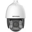 Въртяща мрежова IP камера HIKVISION DS-2DE5232IW-AE(E): 2 мегапиксела, 32x оптично увеличение, инфрачервено осветление до 150 метра и аналитични функции