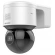 Въртяща безжична Wi-Fi мрежова IP камера HIKVISION DS-2DE3A404IW-DE/W: 4 мегапиксела, 4x оптично увеличение, инфрачервено осветление, бяло LED осветление, аналитични функции, вграден микрофон