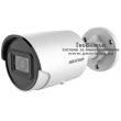 Мрежова IP камера HIKVISION DS-2CD2063G2-I - 6 мегапиксела, с AcuSense технология и DEEP LEARNING алгоритъм за класификация и прецизна детекция на хора и превозни средства, Обектив 4 mm