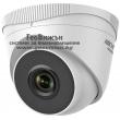 Мрежова IP куполна камера HIKVISION HWI-T240H(C) - 4 мегапиксела, Обектив 2.8 mm