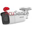 Мрежова IP камера HIKVISION DS-2CD2623G2-IZS - 2 мегапиксела, с AcuSense технология и DEEP LEARNING алгоритъм, моторизиран варифокален с автоматичен фокус 2.8-12 mm