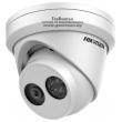 Мрежова IP куполна камера HIKVISION DS-2CD2323G2-IU - 2 мегапиксела, с AcuSense технология и DEEP LEARNING алгоритъм, обектив 4 mm, вграден микрофон