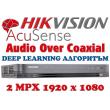 4 канален професионален AcuSense цифров видеорекордер HIKVISION iDS-7204HQHI-M1/S/A. Поддържа 4 HD-TVI камери до 2 MPX + 2 IP камери до 6 MPX. С Audio Over Coaxial