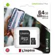 MicroSDHC карта памет: Kingston 64 GB Canvas Select Plus със SD адаптер. Class 10 UHS U1, скорост на четене 100 MB/s, скорост на запис 10 MB/s