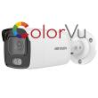 Мрежова IP камера HIKVISION DS-2CD2047G2-L: 4 MPX, с бяло LED осветление ColorVu до 40 метра, обектив 2.8 mm, с аналитични функции