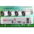 Комплект за видеонаблюдение HIKVISION с 4 мрежови IP камери 4 MPX /2688x1520px/ с AcuSence технология + 8 канален мрежов видеорекордер
