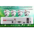 Комплект за видеонаблюдение HIKVISION с 4 куполни мрежови IP камери 4 MPX /2688x1520px/ с AcuSence технология + 8 канален мрежов видеорекордер