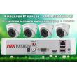 Комплект за видеонаблюдение HIKVISION с 4 куполни мрежови IP камери 4 MPX /2560x1440px/ + 8 канален мрежов видеорекордер /NVR/