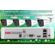 Комплект за видеонаблюдение HIKVISION с 4 мрежови IP камери 2 MPX /1920x1080px/ + 4 канален мрежов видеорекордер /NVR/